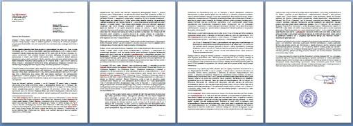 List do Pana Prezydenta w sprawie nowelizacji ustawy o dostępie do informacji publicznej